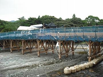 宇治橋工事中