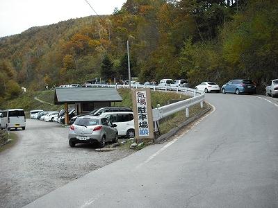 気場駐車場