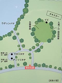 フボー御嶽案内図
