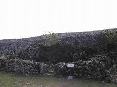 中城城跡内の御嶽・拝所(チゲー御嶽・雨乞いの御嶽)