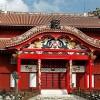 沖縄の世界遺産一覧